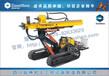供应云南ZSL-70履带式管棚钻机/锚索钻机/跟管钻机厂家直销
