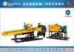 供应河北ZSY-70全液压锚固钻机/边坡钻机/跟管钻机厂家直销