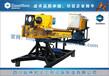 供应浙江ZSY-90全液压锚固钻机/跟管钻机厂家直销