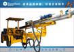 供应钻神智造DW551凿岩台车,便捷,安全,厂家直销