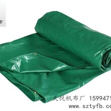 湖南篷布厂供应高强度篷布/泳池盖布/货运篷布