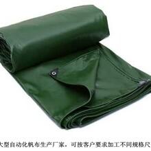 帆布厂(天悦)供应PVC涂层防水布/货车盖布