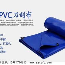 河南篷布厂供应PVC夹网布/刀刮布,生产加工,价格实惠