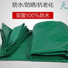 篷布厂家生产加工防雨篷布/涂层PVC布/篷布