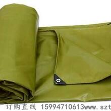帆布厂家生产加工有机硅帆布/加密篷布/价格美丽