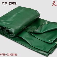 合肥蓬布厂耐磨帆布刀刮涂层布批发苫布油蜡蓬布