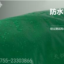 浙江蓬布厂货车篷布砖厂盖布汽车苫布厂家直供