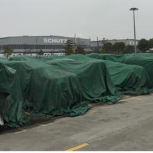 篷布厂供应帆布/篷布/PVC涂层/油腊布