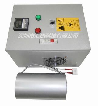 制棒机木炭机5千瓦电磁加热圈