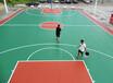 球场地坪漆,篮球场地坪漆,水性球场漆,体育场地平漆