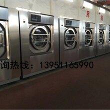 洗宾馆床单被罩的机器需要多少钱?#39057;?#21307;院床单被罩清洗设备图片