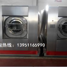 中小型?#39057;?#27927;衣房洗涤设备全自动布草洗衣机使用成本图片