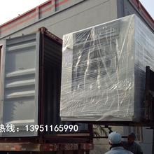 XGQ-50公斤全自动洗脱机中型宾馆酒店洗衣房设备图片