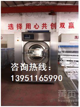 宾馆全自动洗脱机100kg酒店工业全自动洗脱两用机