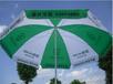 户外广告伞印字户外伞大伞西安户外伞批发