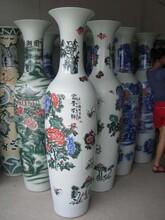 大肚子聚财景德镇大花瓶开业花瓶成双成对花瓶