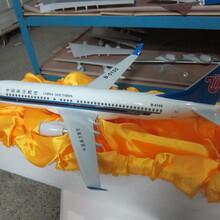 西安飞机模型空客飞机摆件带底座金属飞机模型定制