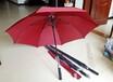 夏季广告礼品礼品伞广告伞印字雨伞西安广告伞订做