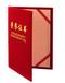 西安證書定做榮譽證書會員證書授權書