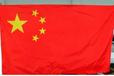 西安落地旗桿會議旗不銹鋼落地旗桿3米可伸縮旗桿