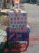 广州南越椰王流动或固定型全自动生磨冰榨椰子汁机
