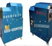 致诚机械优质炒货机批发哪卖的有多功能炒货机多少钱一台