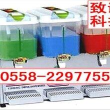 冷饮机冷热双功能冷饮机去哪买致诚机械优质冷饮机批发