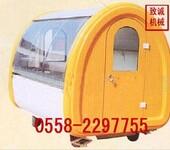 小本创业小项目——小吃车哪卖的有多功能小吃车