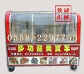 小本创业买小吃车去哪买哪卖的有多功能小吃车