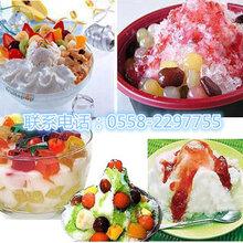 沧州冰淇淋立式三色冰淇淋甜筒冰淇淋设备冰淇淋厂家直销包教技术