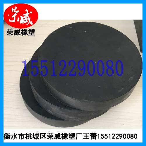 武汉隔震橡胶支座400×600×105矩形支座厂家低