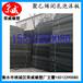 填缝专用聚乙烯闭孔泡沫板水利工程聚乙烯填缝板生产厂家