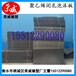 两公分聚乙烯闭孔泡沫板价格高压聚乙烯闭孔泡沫板便宜
