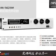 济南DPZ笛派M2300数字合并式功放机k歌功放带数字解码器虎达