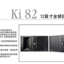济南jblKI8182卡包音箱K歌音响KTV音箱虎达