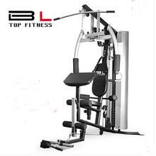 大型组合力量器械家用室内多功能运动健身器材单人站综合训练器