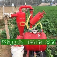 河南洛阳市苹果园水肥一体化滴灌技术安装视频