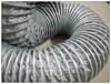 耐热通风软管,耐高温伸缩风管,耐高温排烟风管