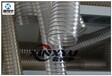 深圳PUR吸尘软管,聚氨脂PU工业软管,镀铜钢丝管