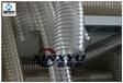 耐磨木工吸尘软管/pu钢丝伸缩管/雕刻机软管