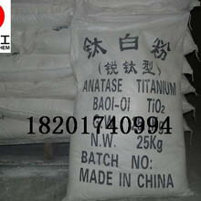 上海厂家供应搪瓷级钛白粉