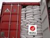 上海厂家供应发泡材料用活性氢氧化铝3000目