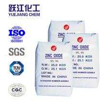 间接法氧化锌99.9%
