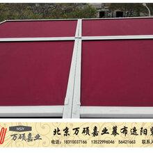 遮阳棚定做阳光房遮阳天幕棚玻璃房顶户外遮阳棚曲臂棚固定棚