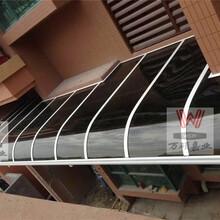 厂家定制别墅露台棚户外阳台铝合金遮阳雨棚露台休闲阳光棚图片