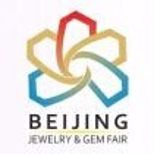 2018年4月中国国际珠宝展