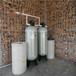 陕西软化水设备工作程序