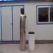 供应洛阳不锈钢软化水设备