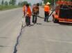 济南路面裂缝灌缝胶价格不贵材料