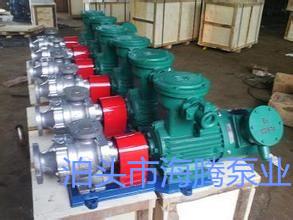 磁力真空出料泵高温真空出料泵海腾泵业专业厂家